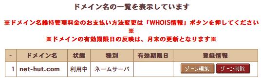 001_2013-06-18 14.23.21