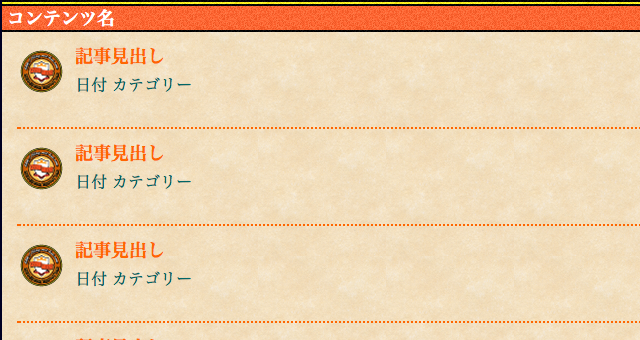 001_2013-07-05 15.16.37