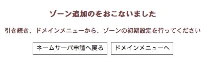 002_ 2013-07-19 14.06.24