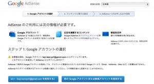 002_2013-07-11 14.22.30
