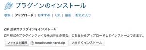 002_2013-07-18 10.55.15