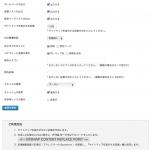 002_2013-07-18 11.20.38