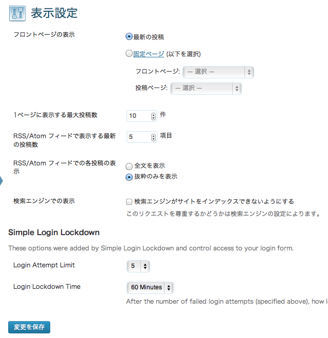 002_2013-07-30 15.34.10