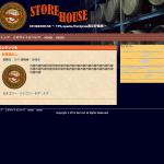 002_Storehouse