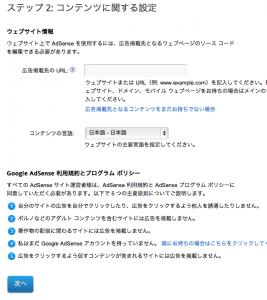 003_2013-07-11 14.49.33