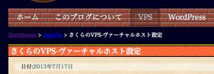 003_2013-07-18 11.04.22