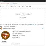 003_2013-07-30 15.55.44