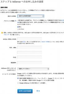 004_2013-07-11 14.50.29