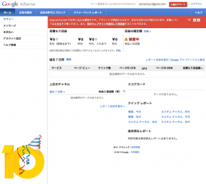 006_2013-07-12 9.32.22