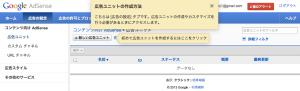 007_2013-07-12 9.37.36