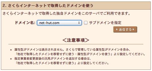 001_スクリーンショット 2013-06-27 8.59.51