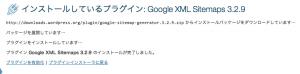 004_スクリーンショット 2013-07-03 11.30.24