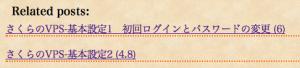 スクリーンショット 2013-07-13 16.34.48