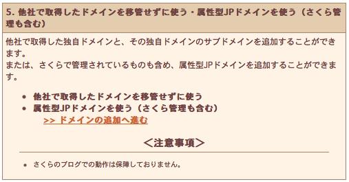 007_スクリーンショット 2013-06-27 10.00.35