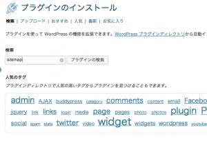 001_スクリーンショット 2013-07-03 11.28.03