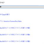 スクリーンショット 2013-07-29 12.34.48