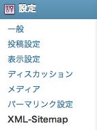 006_スクリーンショット 2013-07-03 11.34.35