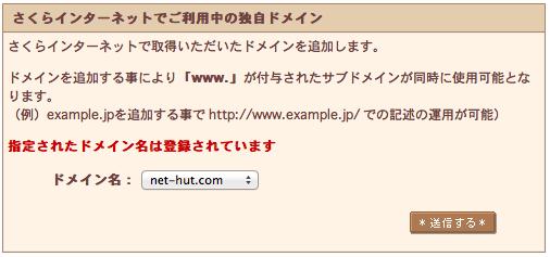 002_スクリーンショット 2013-06-27 9.00.37