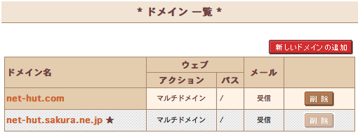 004_スクリーンショット 2013-06-27 9.46.52