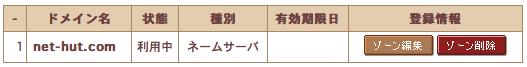 003_スクリーンショット 2013-06-27 9.45.39