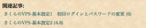 スクリーンショット 2013-07-13 17.14.33