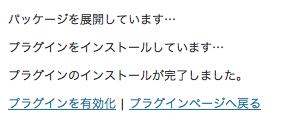 スクリーンショット 2013-07-13 16.33.28