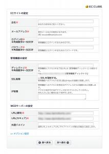 スクリーンショット 2013-10-21 22.35.10