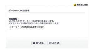 スクリーンショット 2013-10-21 23.15.33