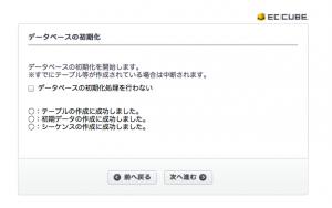 スクリーンショット 2013-10-21 23.17.22