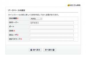 スクリーンショット 2013-10-21 22.46.33