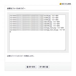 スクリーンショット 2013-10-21 22.30.50