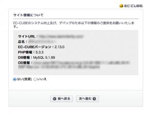 スクリーンショット 2013-10-21 23.25.13
