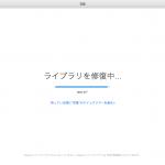スクリーンショット 2015-09-10 23.26.56