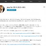 スクリーンショット 2015-09-10 23.30.29
