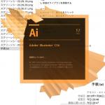 スクリーンショット 2015-09-10 23.49.09